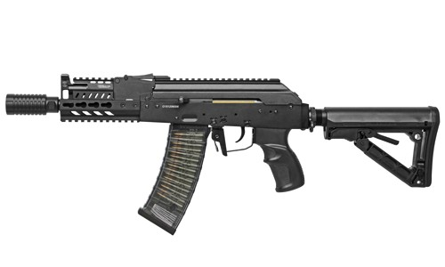 G&G - Fusil d'assaut RK74-CQB  - Combo batterie et chargeur de batterie - Noir (1.1 joules)