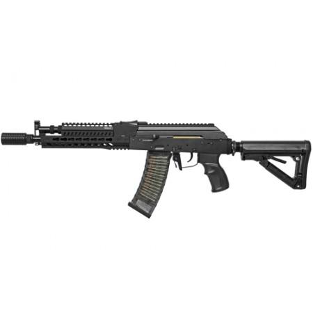 G&G - Fusil d'assaut RK74-E - Combo...