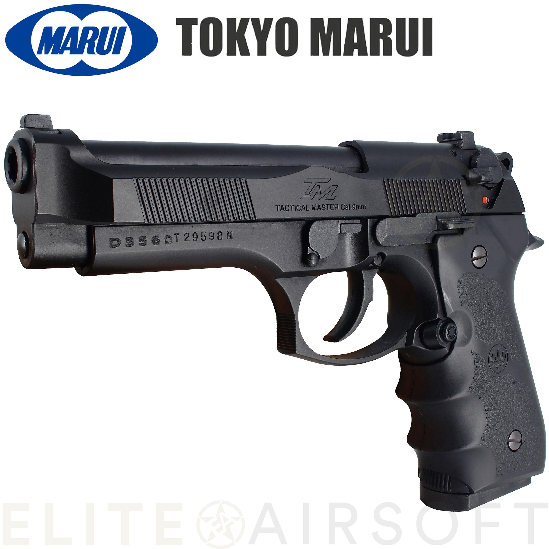 Marui - Tactical Master 92 - GBB - Gaz - Noir (0.9 joules)
