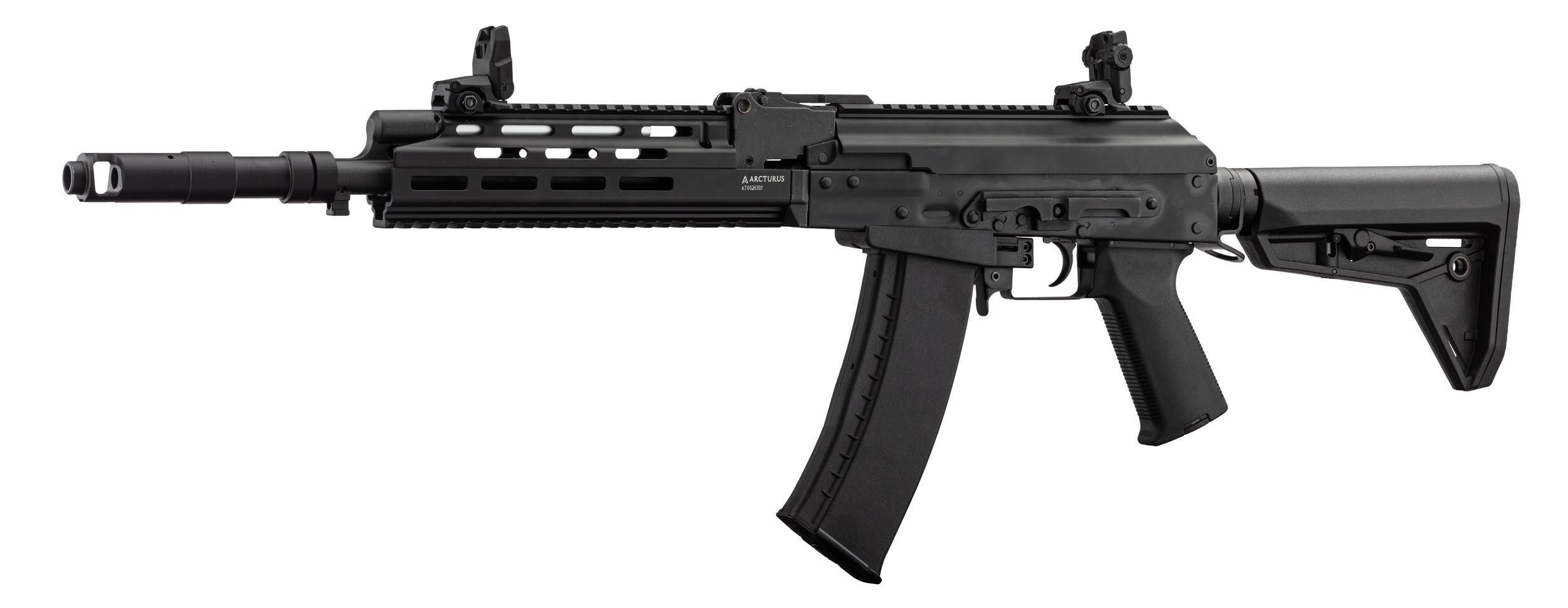 Arcturus - Carabine AK74 Custom AEG - Noire (1 Joule)